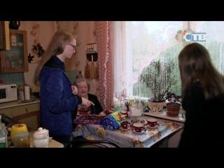 19.09.2018 Молодежь «Диалога» готова помочь пожилым людям, в чьих домах отключены лифты