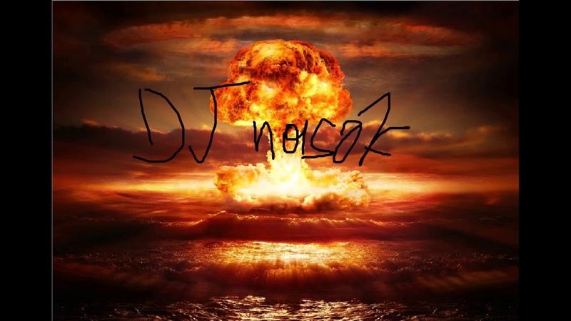 писка 2 0 Prod. by DJ nasok