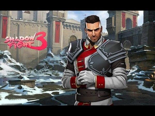 Shadow Fight 3 ►ЧУТКА О DEVGAMM, И ЧУТКА О ГЛАВЕ 5