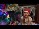 Новогодняя сказка или что приснилось Алесе