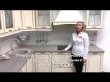 Кухонные петли Блюм