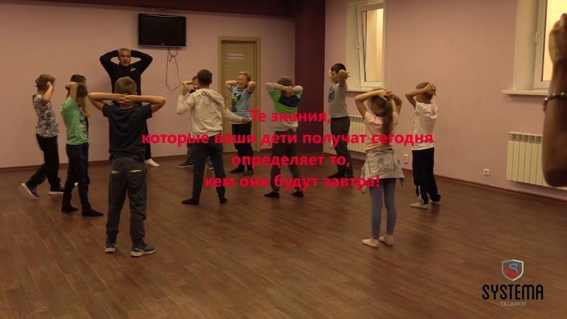 Детская Физкультура Будущего, занятия с детьми по методике Валентина Таланова