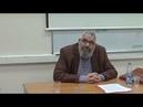 Лекция Жана Пьера Дескота Le socialisme le mot la chose