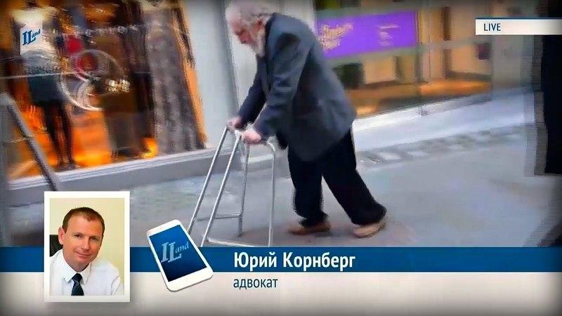 Российские пенсии для израильских пенсионеров. Комментарий адвоката