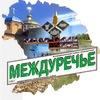 ИЦ «Междуречье», Кинельский район