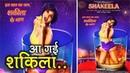 Shakeela Ne Naye Saal Ko Kuch Is Andaz Mein Kiya Wish Richa Chadda