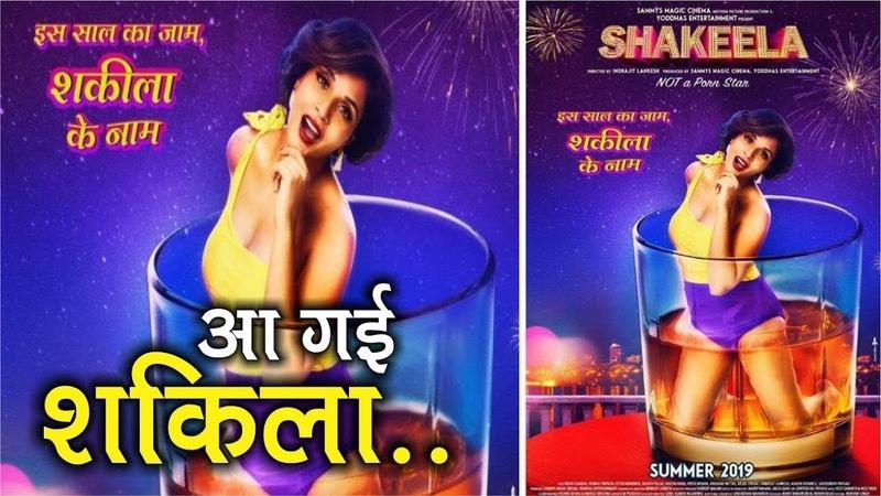 Shakeela Ne Naye Saal Ko Kuch Is Andaz Mein Kiya Wish | Richa Chadda