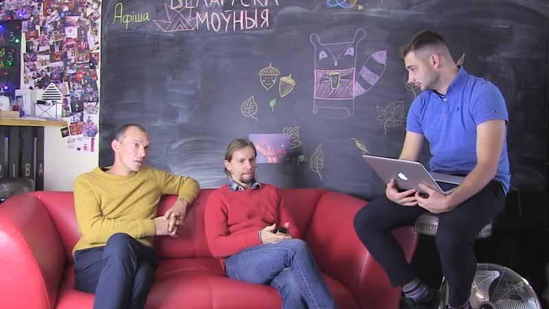 Пра новы альбом, Жыве Беларусь і Саладуху. Гурт РСП у Art Siadziba Online