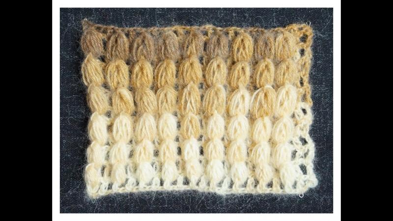 Вяжем лёгкий пышный узор для шалей шарфов или шапок крючком