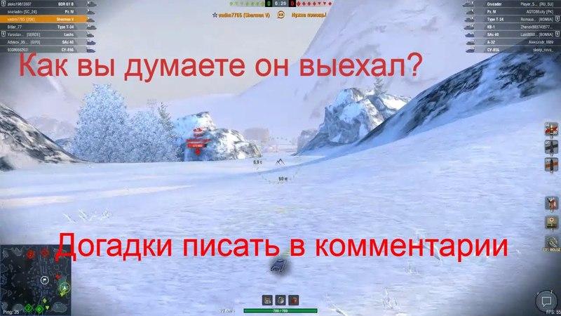 Соло в рандоме World of Tanks Blitz 15 нёс всякую дичь