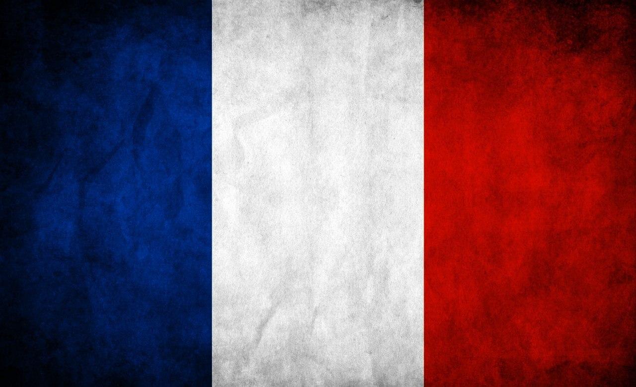 Флаг Франции, биатлон