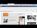 Урок 3. CMS 1C-Битрикс управление сайтом. Создание шаблона