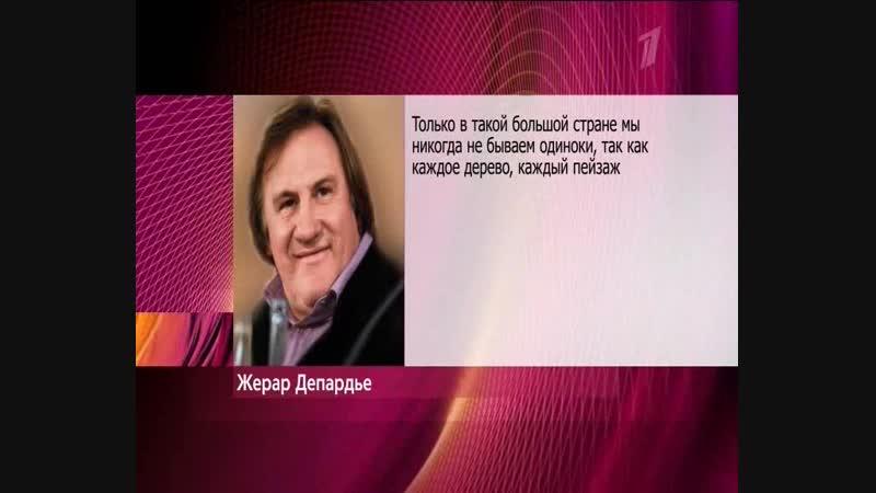 Время (Первый канал, 04.01.2013)
