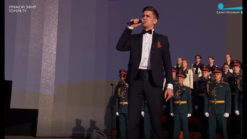 Григорий Чернецов Поклонимся великим тем годам