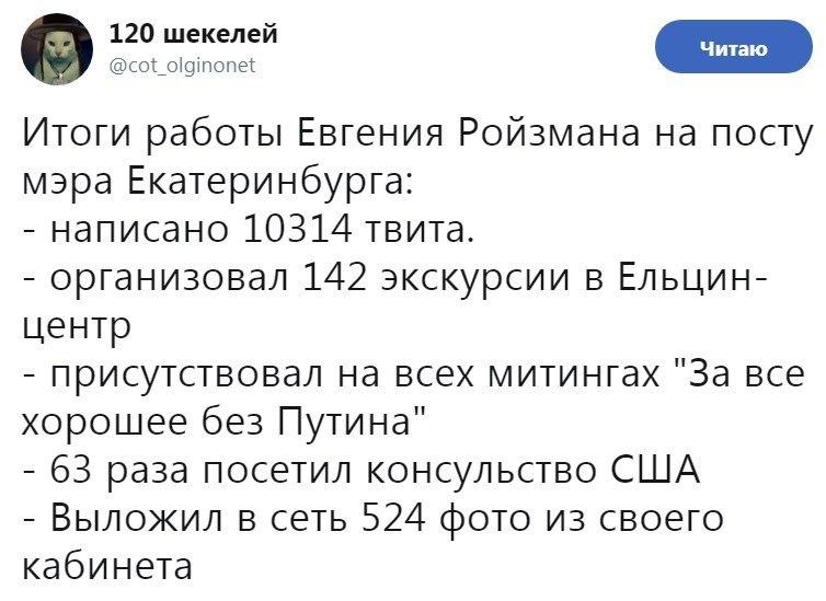 https://pp.userapi.com/c847220/v847220366/1c46dd/_26embodrjQ.jpg