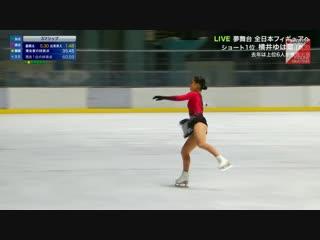 Yuhana Yokoi - 2018 Japanese Junior Nationals FS