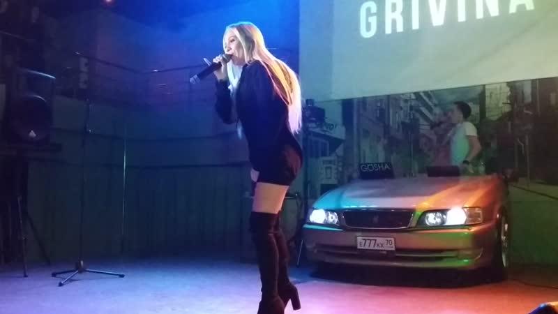 GRIVINA - За тобой 23 Февраля 2019 Томск