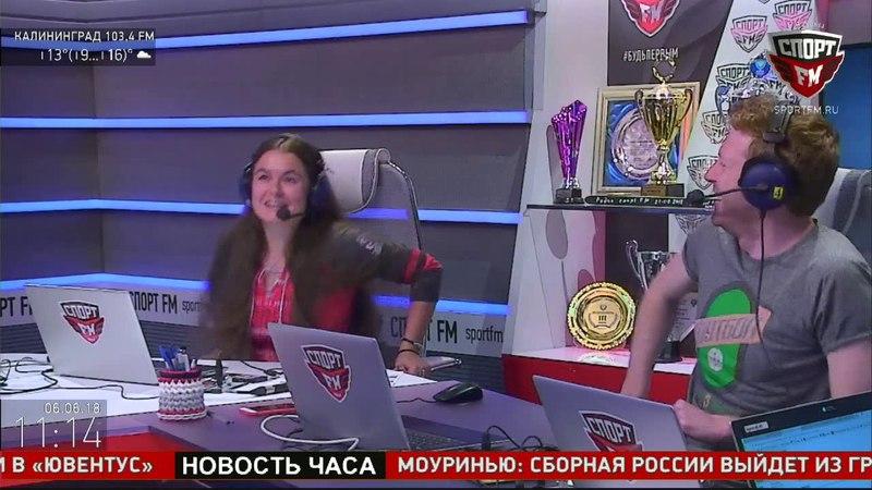Новичок Торонто Игорь Ожиганов в гостях у Спорт FM. 06.06.18