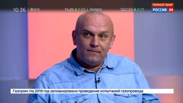 Новости на Россия 24 • Эксперты обсуждают предстоящий саммит БРИКС в Йоханнесбурге и визит Путина в ЮАР