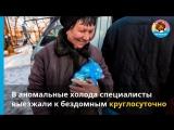 В Приморском крае подвели итоги работы благотворительной акции «Социальный автобус»