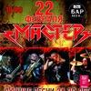 22 Февраля | МАСТЕР | в Ижевске!