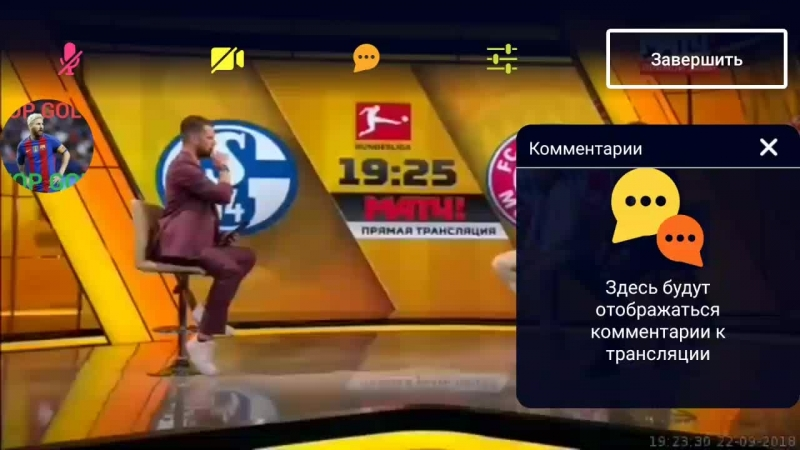 ШАЛЬКЕ 04-БАВАРИЯ