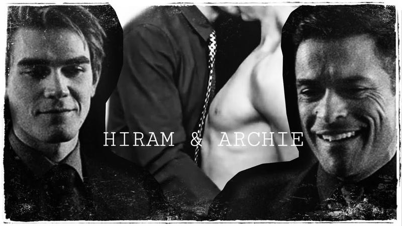 Hiram Archie – к о г д а т ы у л ы б а е ш ь с я | Harchie