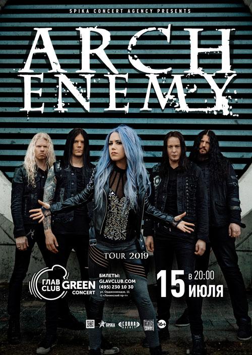 Афиша Москва ARCH ENEMY // 15.07.19 // Москва (GlavClub)