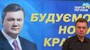 Янукович возвращается в украинскую политику