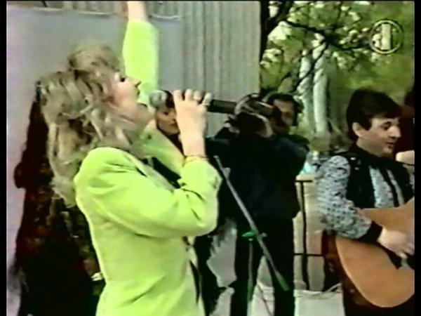 Маша Распутина Смуглянка 1995 год