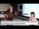 Зустріч випускників Городищенської ЗОШ 1998р