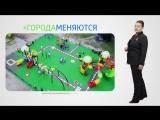 Более полумиллиона детей получили новые детские площадки за четыре года в Подмосковье