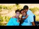 Семейная видеосъёмка