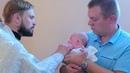 Клип с крещения Егора. Тихвинская церковь