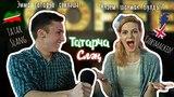 ТАТАРЧА СЛӘҢ | Tatar Slang | Инглиз кызы татар гыйбарәләре белән таныша