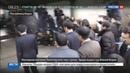 Новости на Россия 24 • Удар по экс-президенту Кореи наследник империи Samsung взят под стражу