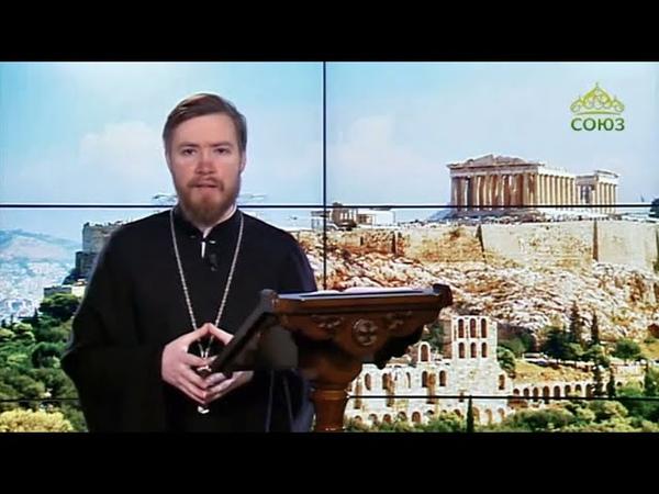 Читаем Апостол 17 ноября 2018 Послание к Галатам апостола Павла Глава 1 ст 3 10