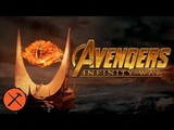 The Lord Of The Rings Trailer (Avengers Infinity War Style)