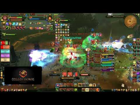 Аллоды Онлайн 9.0.1 Чемпионский доминион Золотая Орда(АргусЪ) vs Мертвые Души(ЭмоНойз)