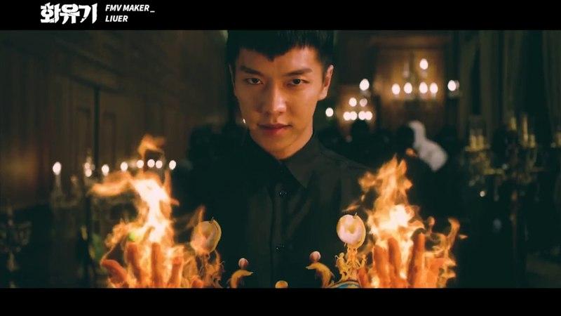 FMV韓繁中字 NU'EST W 뉴이스트 W Let Me Out《和遊記 花遊記 화유기 》OST Part 1 смотреть онлайн без регистрации