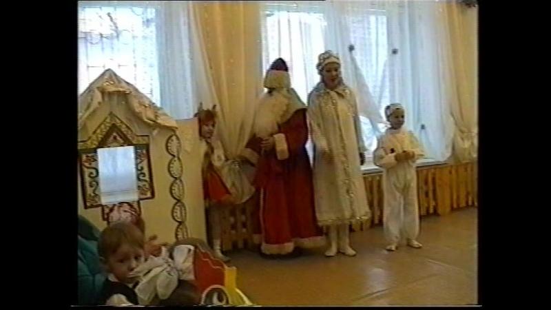 Маша дс 1999 г.