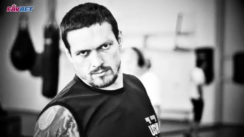 Фаворит Александр Усик на пути к финалу боксерской суперсерии в первом тяжелом весе