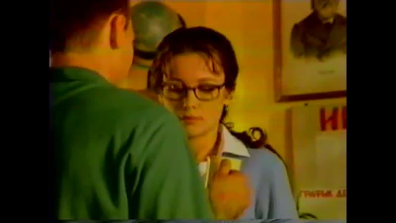 Рекламный блок (РТР, 18.09.2001) (3)