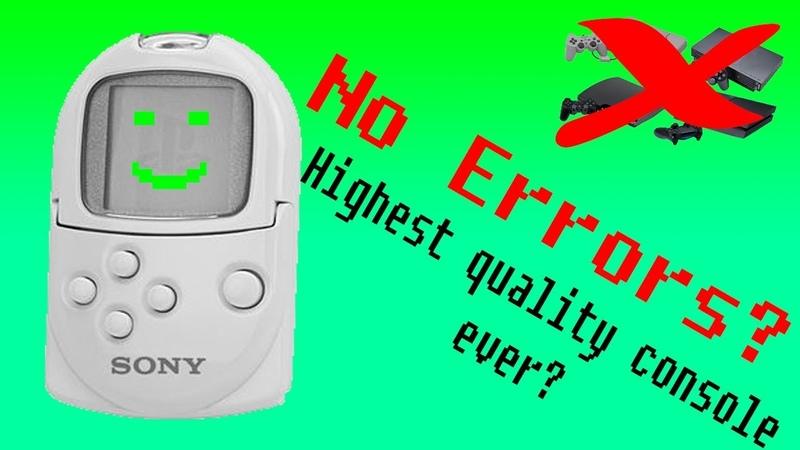PocketStation Errors! (It doesn't have any)
