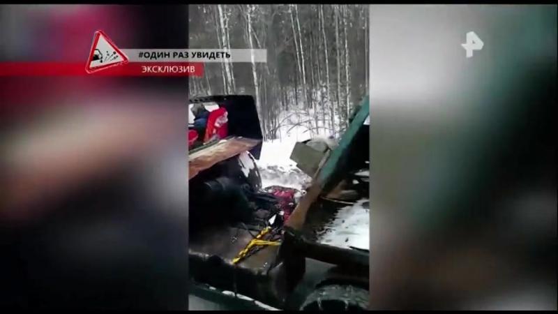 Водить по-русски - РЕН ТВ (17.04.18)