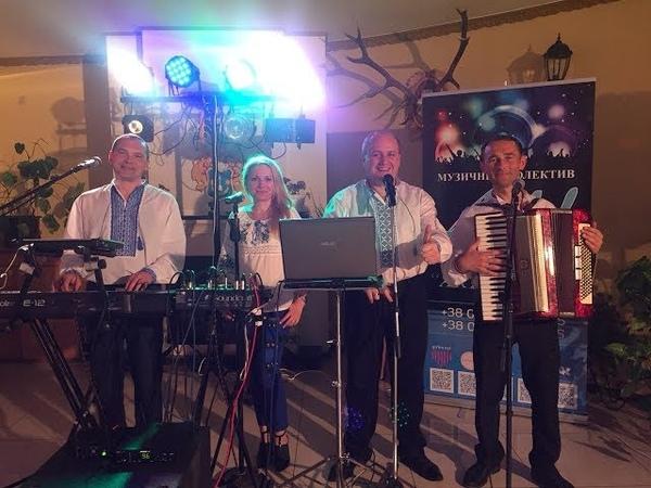 МУЗИЧНИЙ КОЛЕКТИВ ART MUSIC