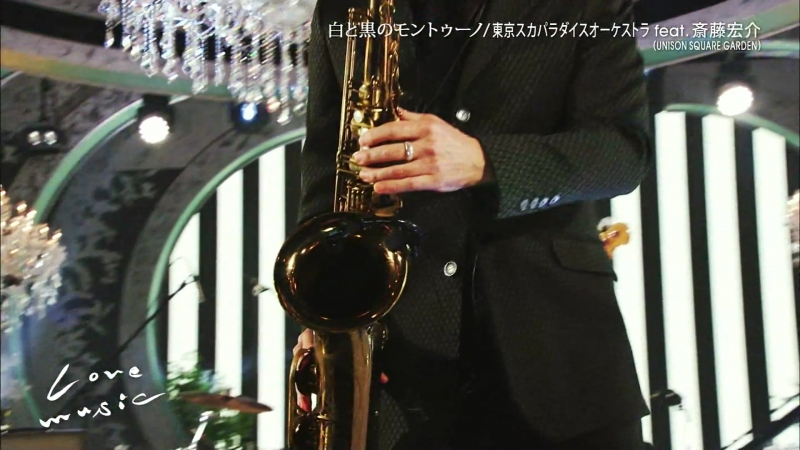 Tokyo Ska Paradise Orchestra - Shiro to Kuro no Montuno feat. Saito Kosuke (UNISON SQUARE GARDEN) (love music 2017.12.03)
