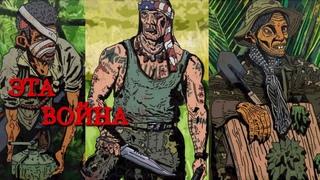 Настольная игра: Rock'n'Roll+Expansion+Veterans