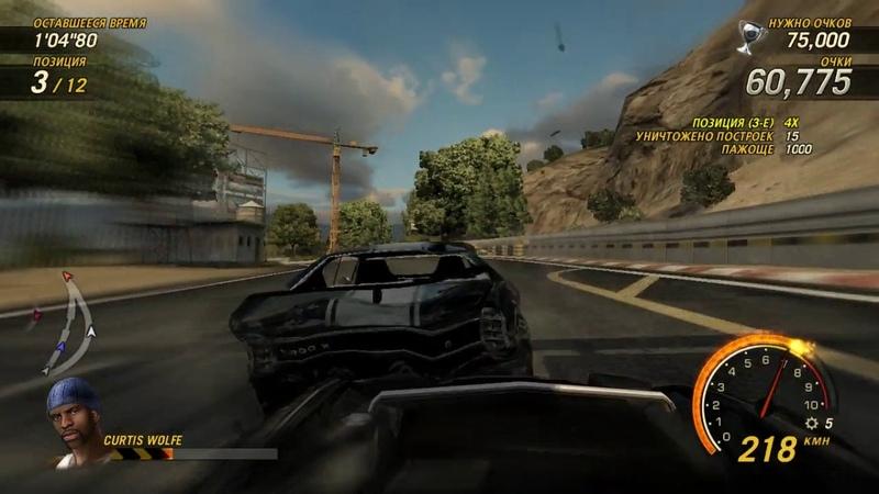FlatOut Ultimate Carnage - Гонка в стиле Carnage (Road King - Motor Raceway 2)