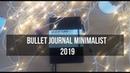 Bullet Journal I MINIMALIST I Январь 2019 I заполнение ежедневника